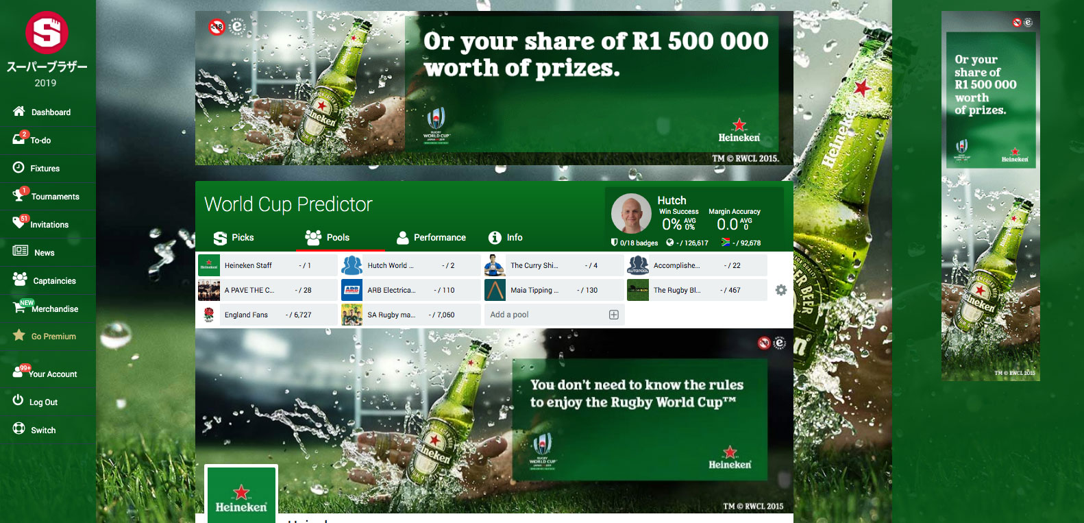 Heineken tournament sponsorship on Superbru, Rugby World Cup 2019